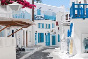 grece rues